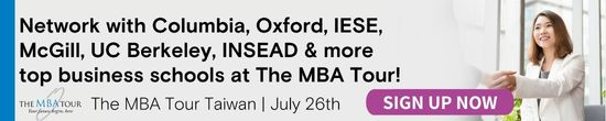 HKU MBA Info session - Fri, Oct 5th 2018, Taipei