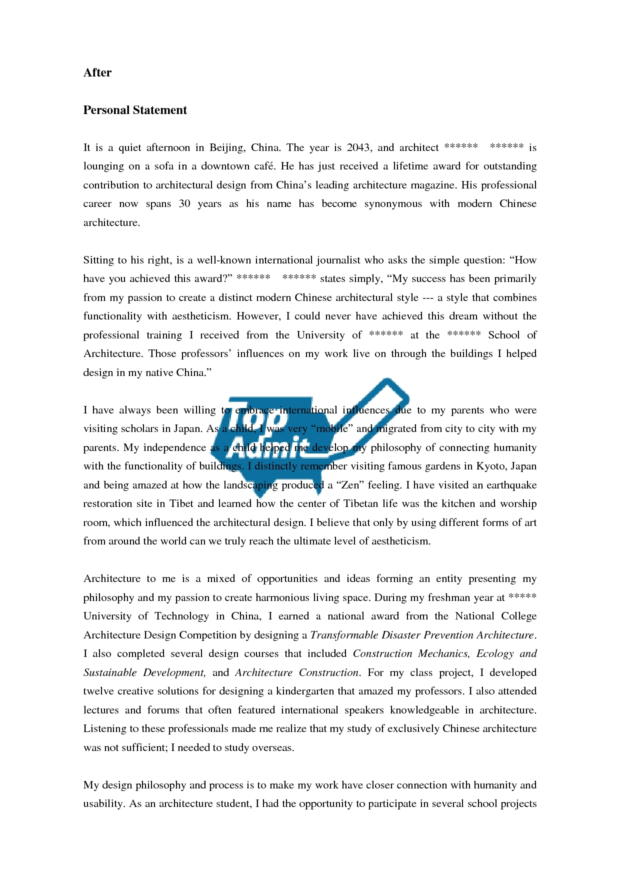 ucf admissions essay ucf application essay 2015 to view shpe ucf