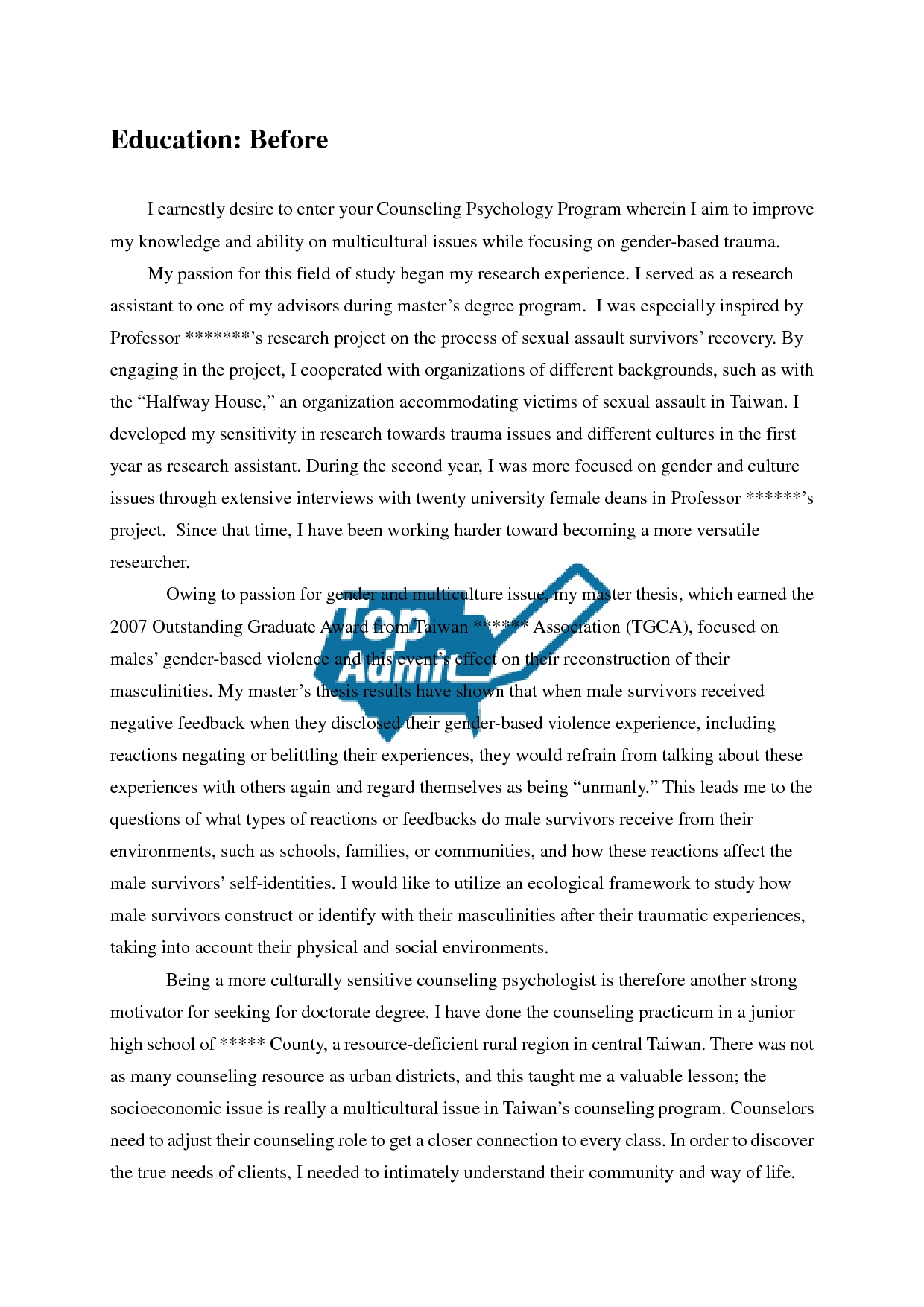 passion for technology essay
